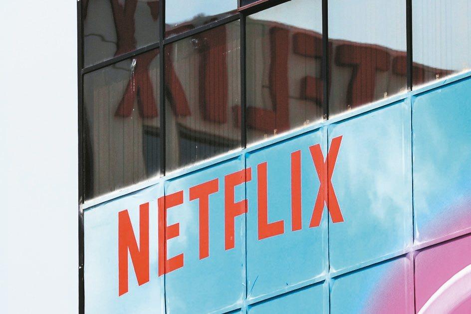 Netflix上季在美國市場流失13萬名訂戶,為2011年以來首見,也遠遜於市場...