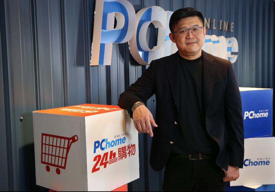 PChome網路家庭 執行長蔡凱文。聯合報系資料照/記者林俊良攝影