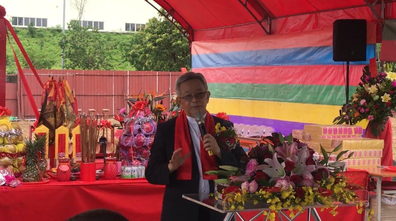 和大工業董事長沈國榮主持新廠嘉義三廠舉行動土典禮。記者邱馨儀/攝影