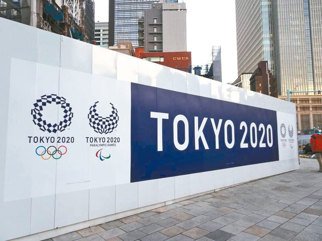 東京奧運為東京房市帶來龐大商機。 圖/信義房屋提供