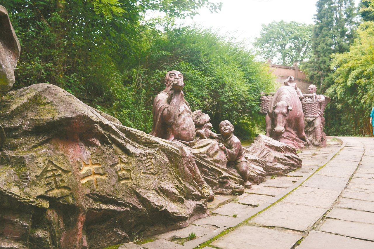 金牛古道,現存世界上最早的國家級道路。 特派員王玉燕/攝影