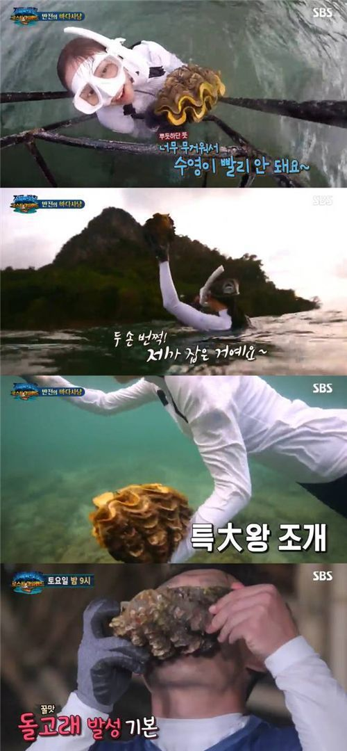 圖/擷自SBS YOUTUBE