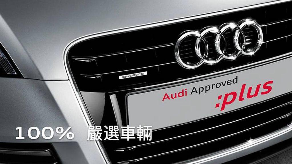 在台成立超過10年的台灣奧迪,除導入與原廠同等規格的服務之外,對於中古車也嚴格為...