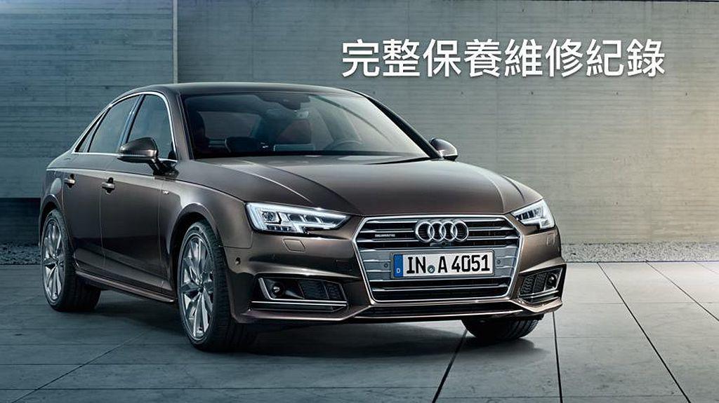 Audi奧迪中古車輛皆定期進行原廠保養與維護工作,各項歷史保養紀錄資料皆完整留存...