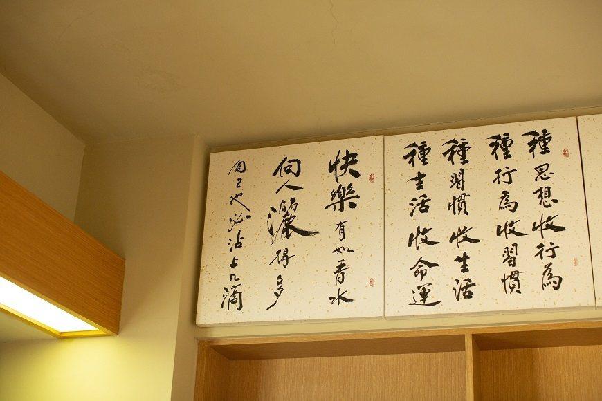 賴靜嫻家中掛著父親寫的字,「快樂有如香水,向人灑得多,自己也必沾上幾滴」,頗呼應...