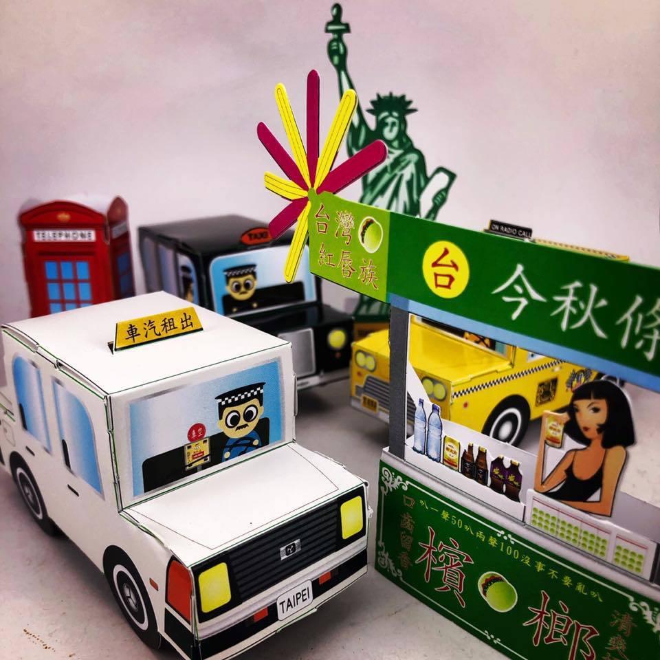 圖/取自TAXI Museum 計程車博物館粉絲團