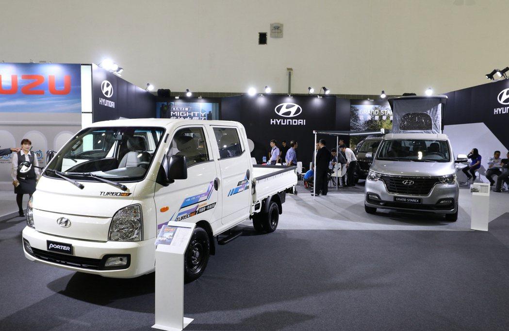 現代商用車全車系盛大於2019商業車博覽會活動亮相。 圖/南陽實業提供