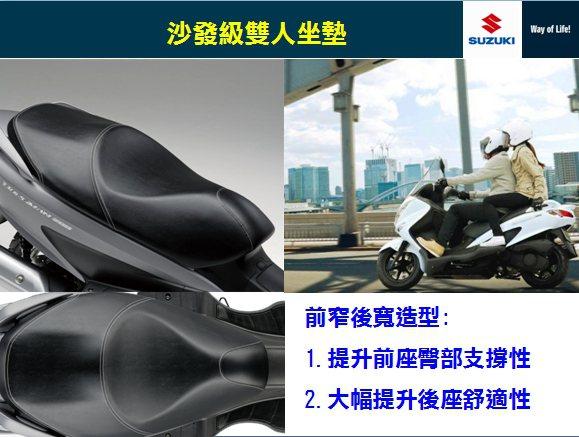 台鈴Suzuki BURGMAN200 沙發級坐墊。 圖/台鈴Suzuki提供