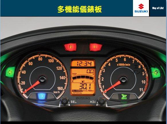 台鈴Suzuki BURGMAN200 多功能高質感儀表。 圖/台鈴Suzuki...