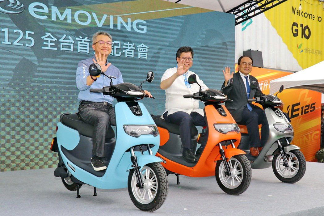 eMOVING iE125為為全台第一台符合共用規格之快充白牌電動機車。 記者陳...