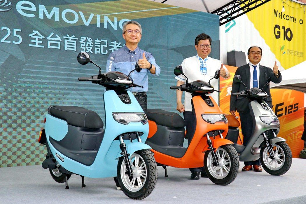 eMOVING iE125正式上市。 記者陳威任/攝影