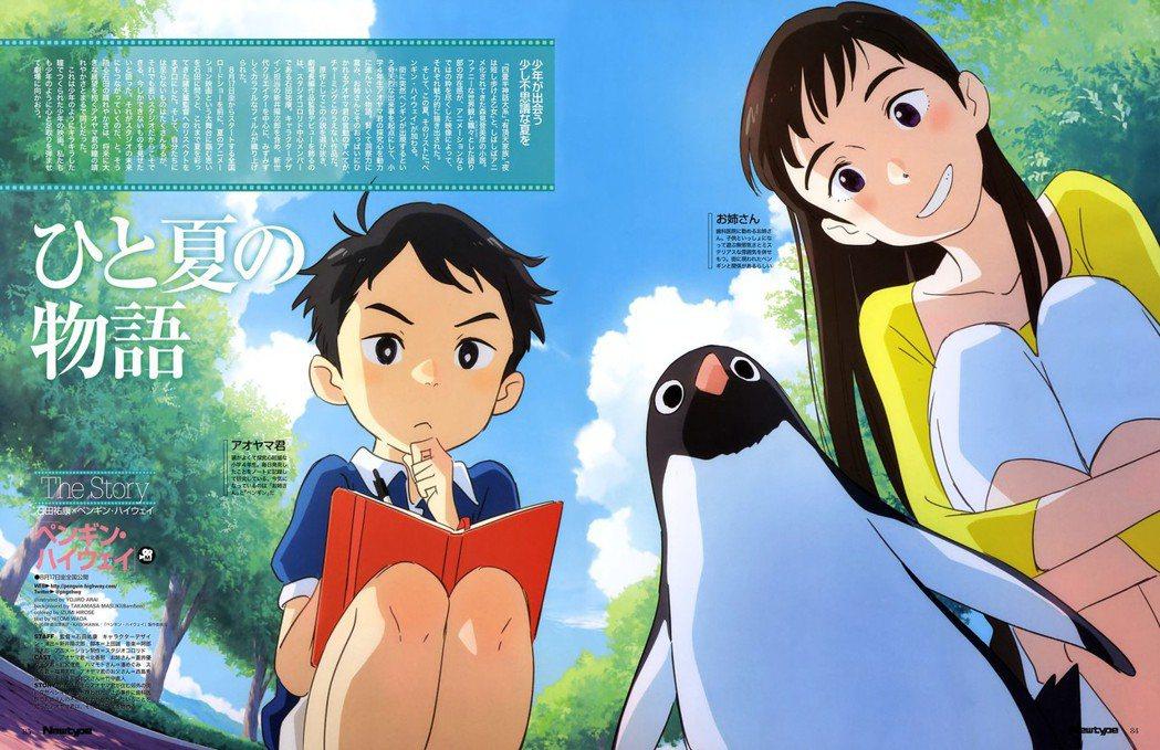 《企鵝公路》在《PROMARE》《天氣之子》出來前,都是今年最強的動畫電影,極度...