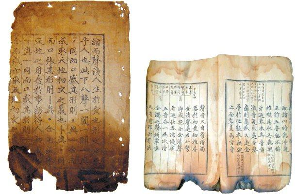朝鮮時代世宗大王深感漢字不易傳播知識,召集學者1446年撰寫「訓民正音」便於民眾...