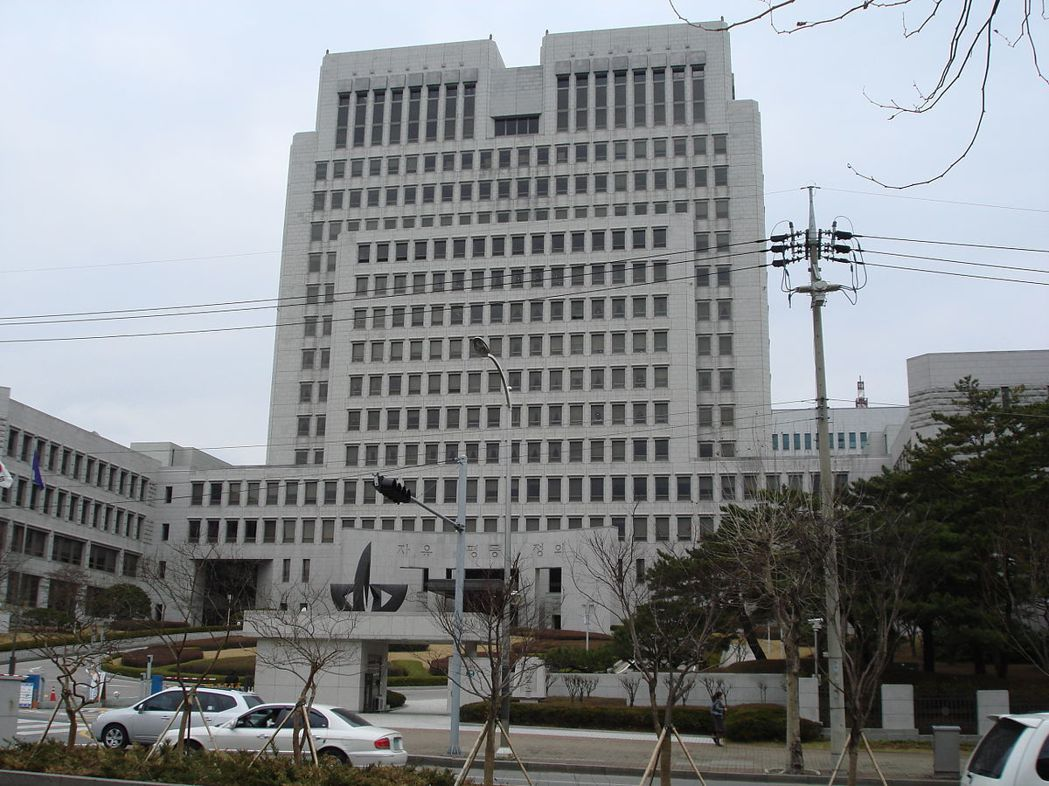 韓國大法院11日判決「訓民正音」文本歸政府所有。 圖/取自網路