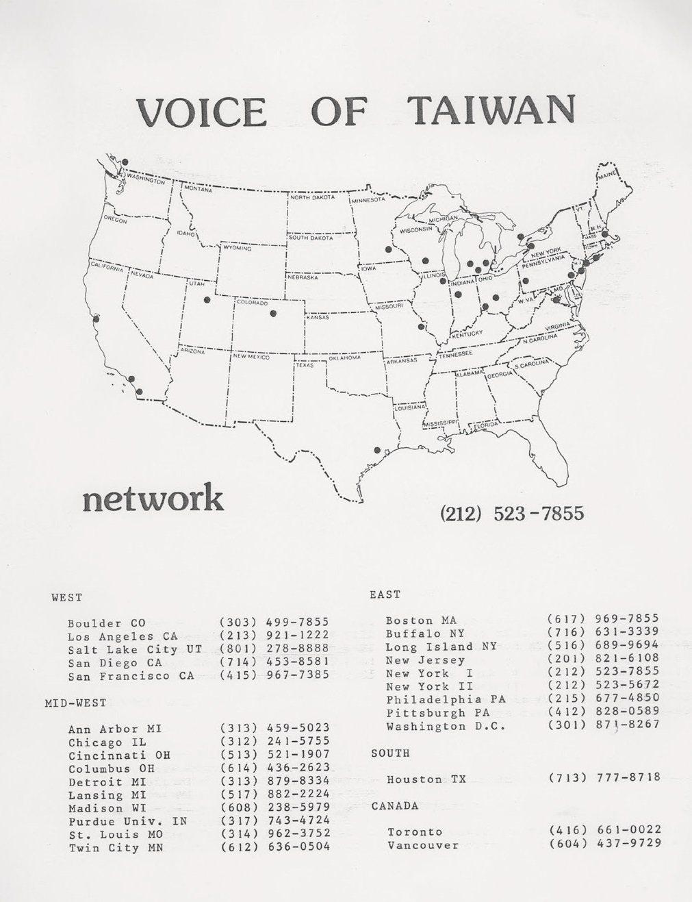 「台灣之音」北美分臺與電話號碼(吳三連台灣史料基金會提供)