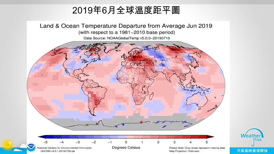 2019年6月全球溫度距平圖。圖/取自賈新興臉書