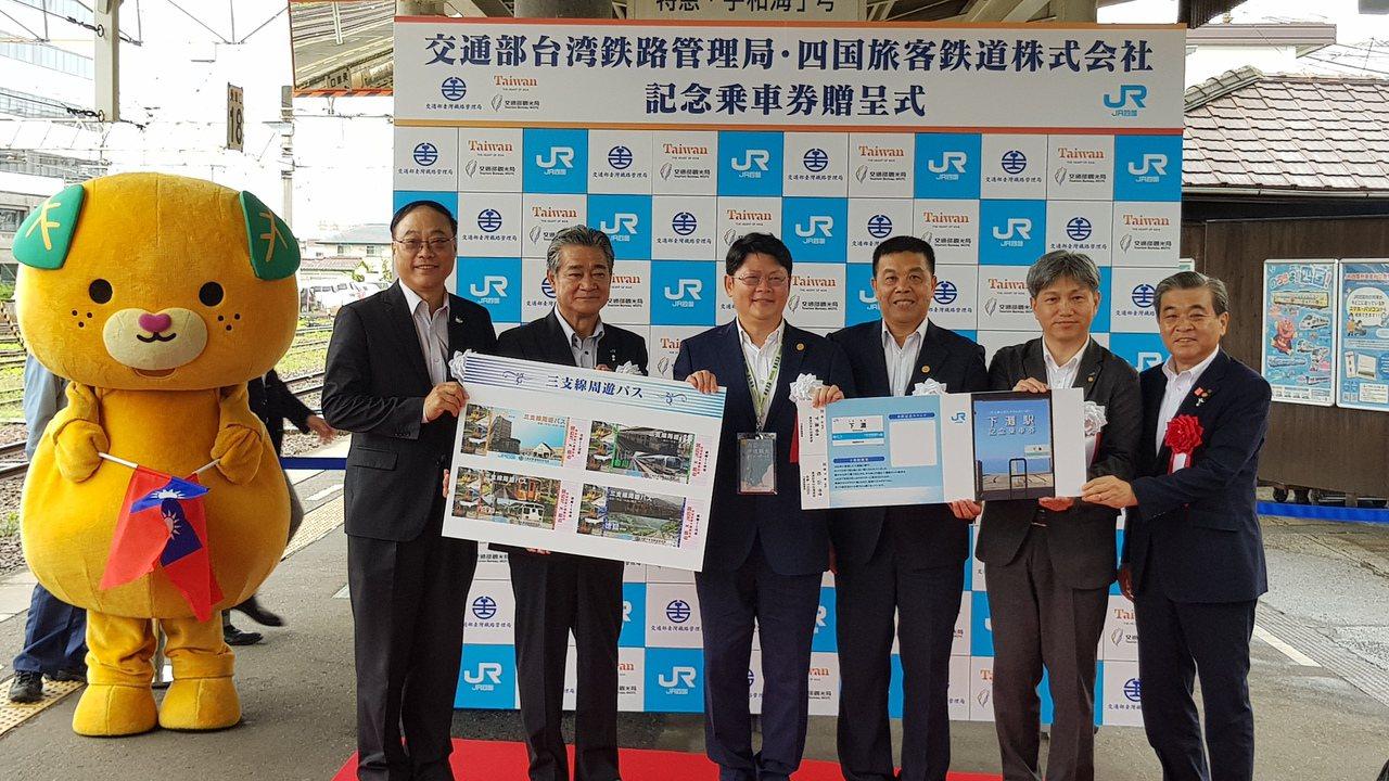 今天上午在JR四國松山站互贈車票的照片。觀光局長周永暉(左一起)、JR四國半井社...