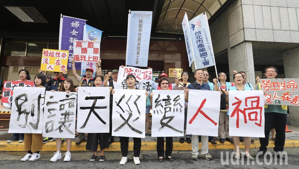 台灣專櫃及銷售人員產業工會等團體上午到勞動部前舉行記者會,要求勞動部表態配合立法...