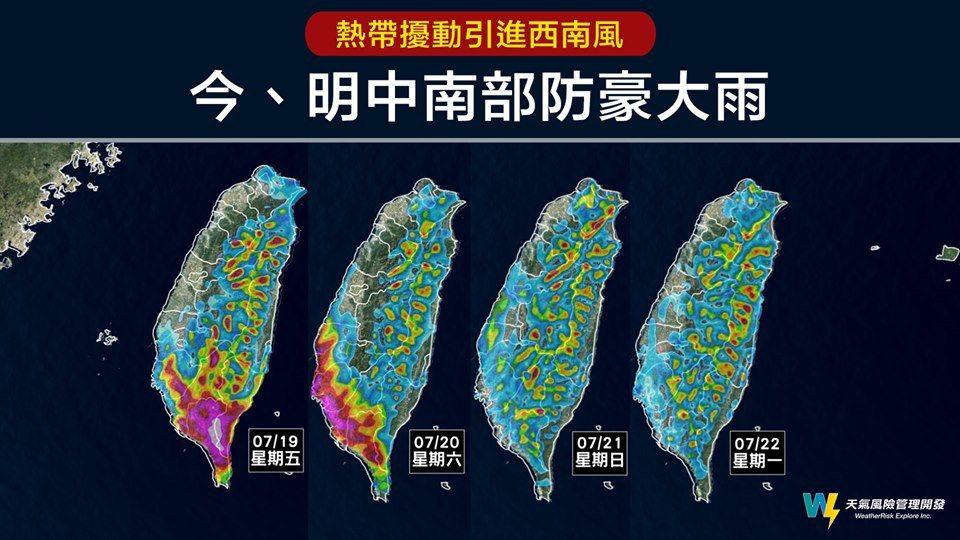彭啟明用一張圖看今明兩天雨怎麼下。圖/取自臉書「氣象達人彭啟明」