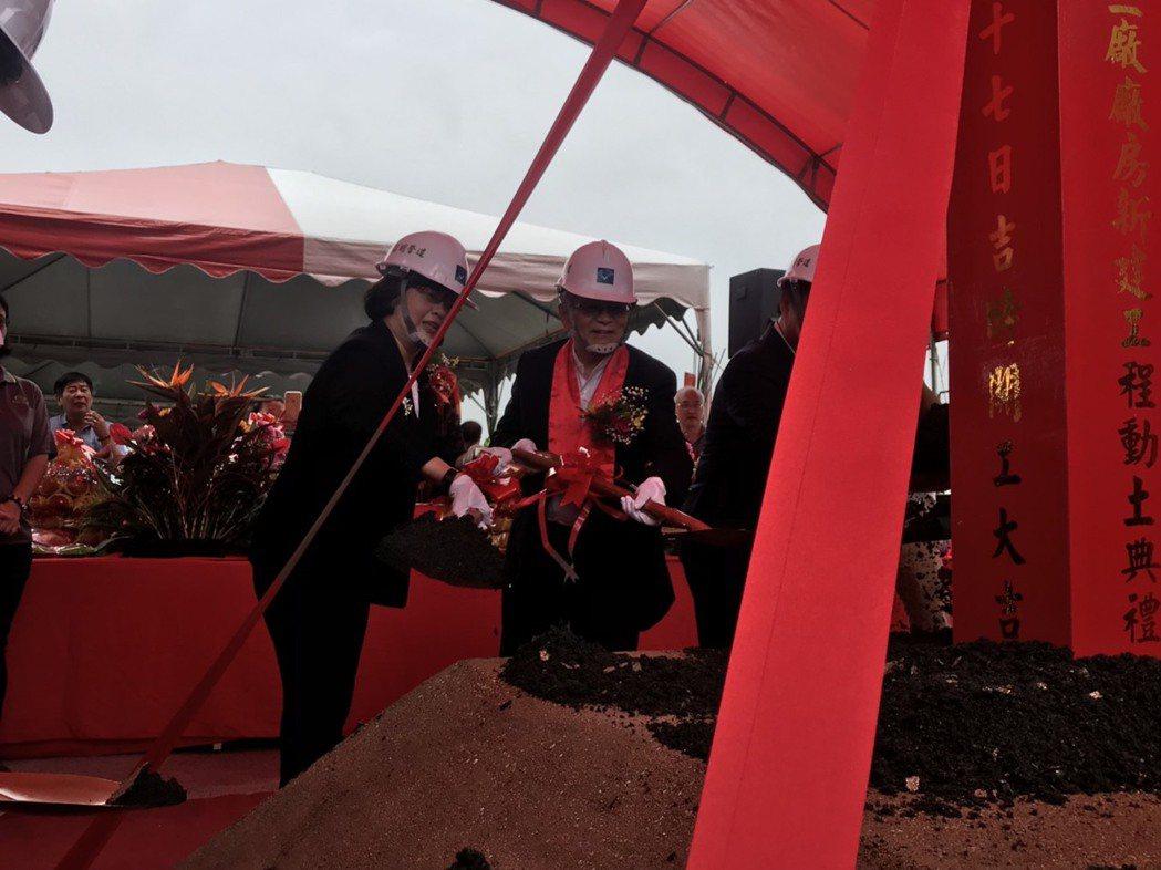和大新廠動工,和大工業董事長沈國榮(右)宣示將在嘉義設第二總部。記者邱馨儀/攝影