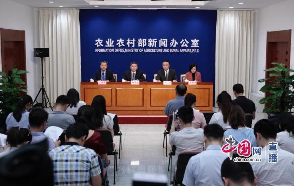 大陸農業農村部19日舉行新聞發布會。圖:中國網