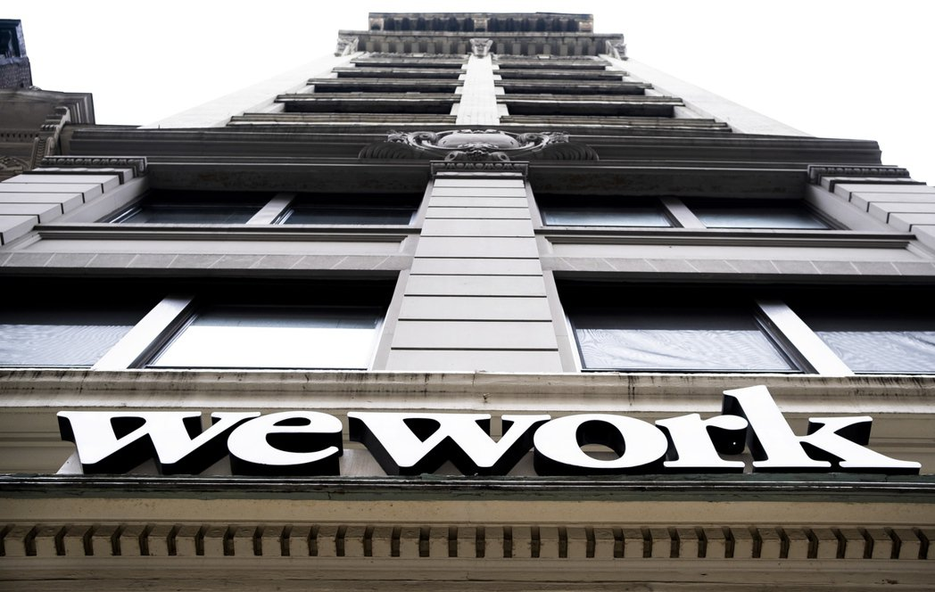 WeWork目標今年底以前上市。   (歐新社)