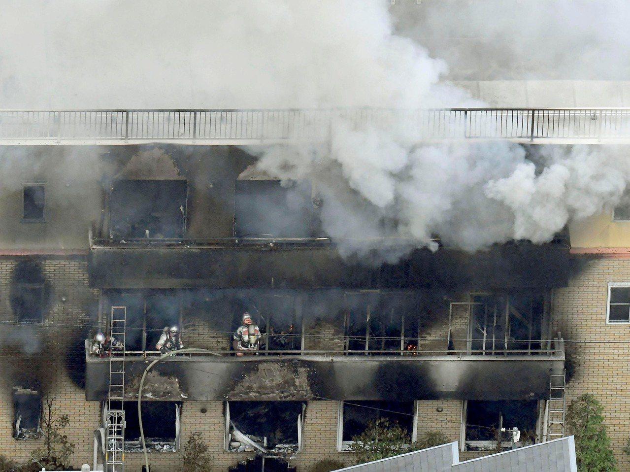 「京都動畫」第一製作所遭人縱火,釀33死35傷慘劇。美聯社