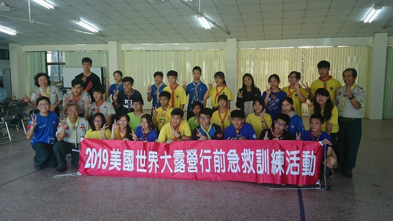 為了順利參加世界大露營,學生們接受各方面的行前訓練。圖/新竹縣政府提供