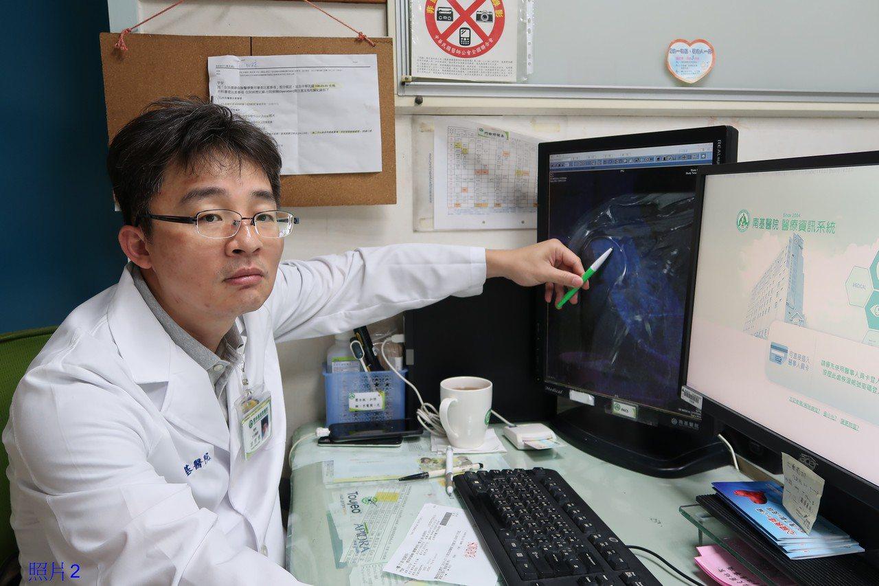 正常旋轉袖在核磁共振顯示下呈現的是黑色,呈現白色表示受損組織。圖/南基醫院提供