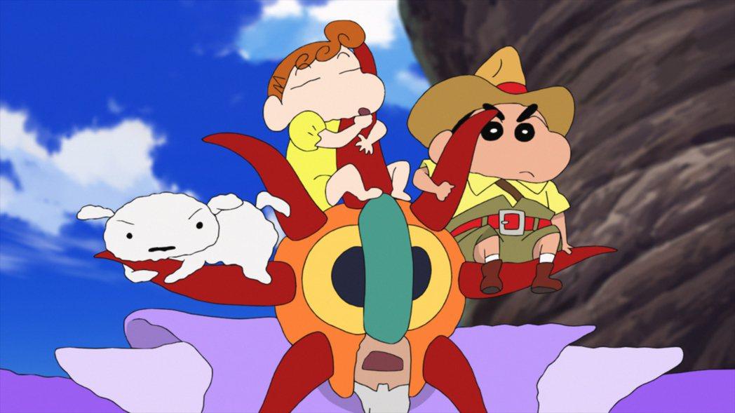 人氣動畫《蠟筆小新》最新劇場版將於父親節檔上映。圖/木棉花提供
