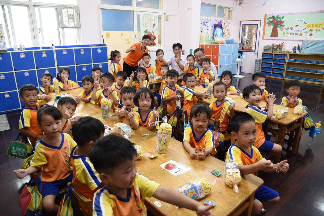 澎湖縣有5所私立幼兒園,明圓幼兒園率先提出申請。圖/澎湖縣府提供