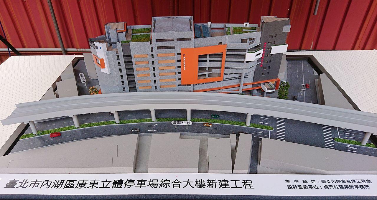 內湖321K01停車場新建工程模型。記者鍾采蓉/攝影