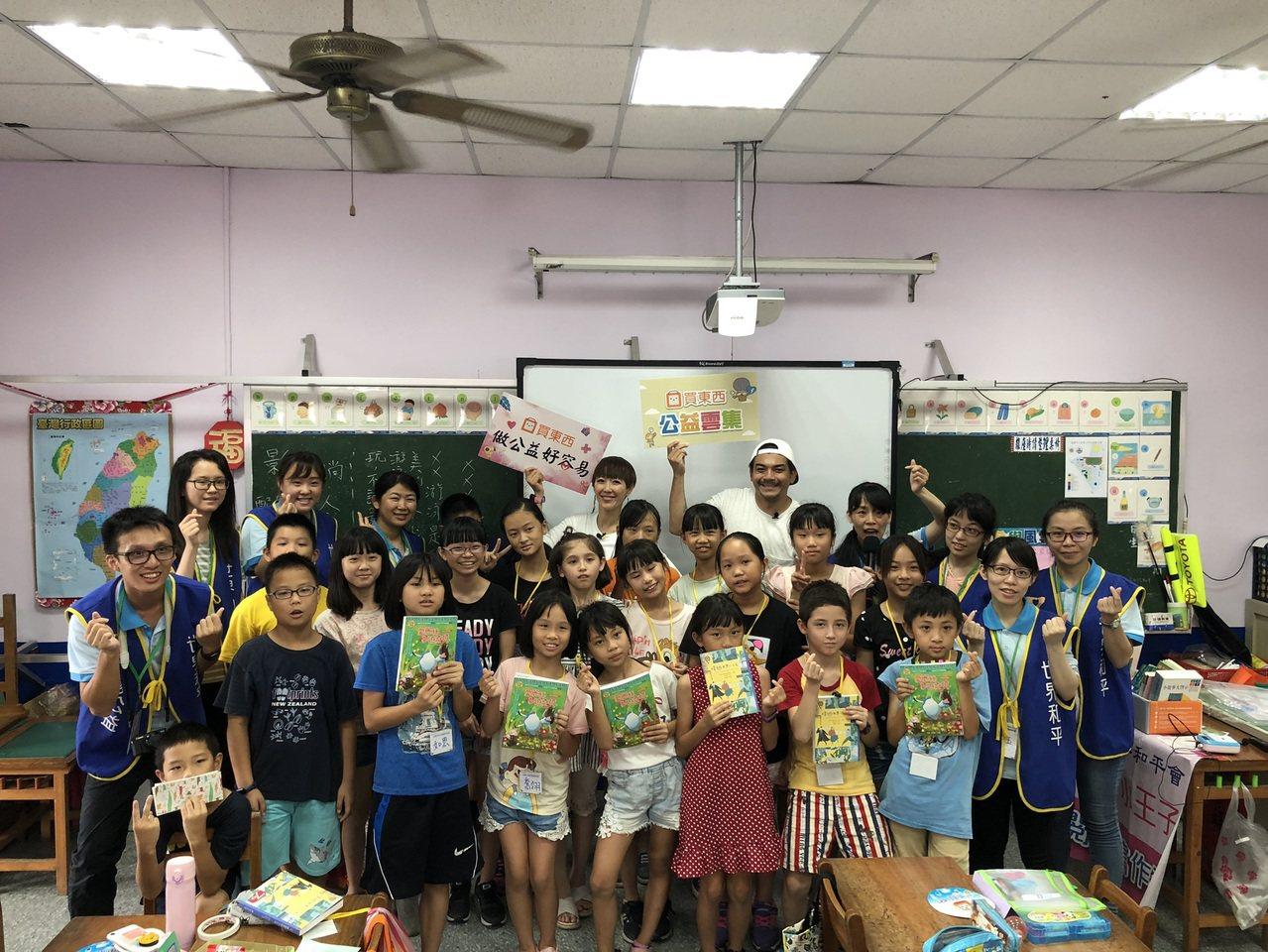 藝人gigi林如琦、史丹利和桃園偏鄉大坡國小學童一起參加世界和平會舉辦的閱讀寫作...