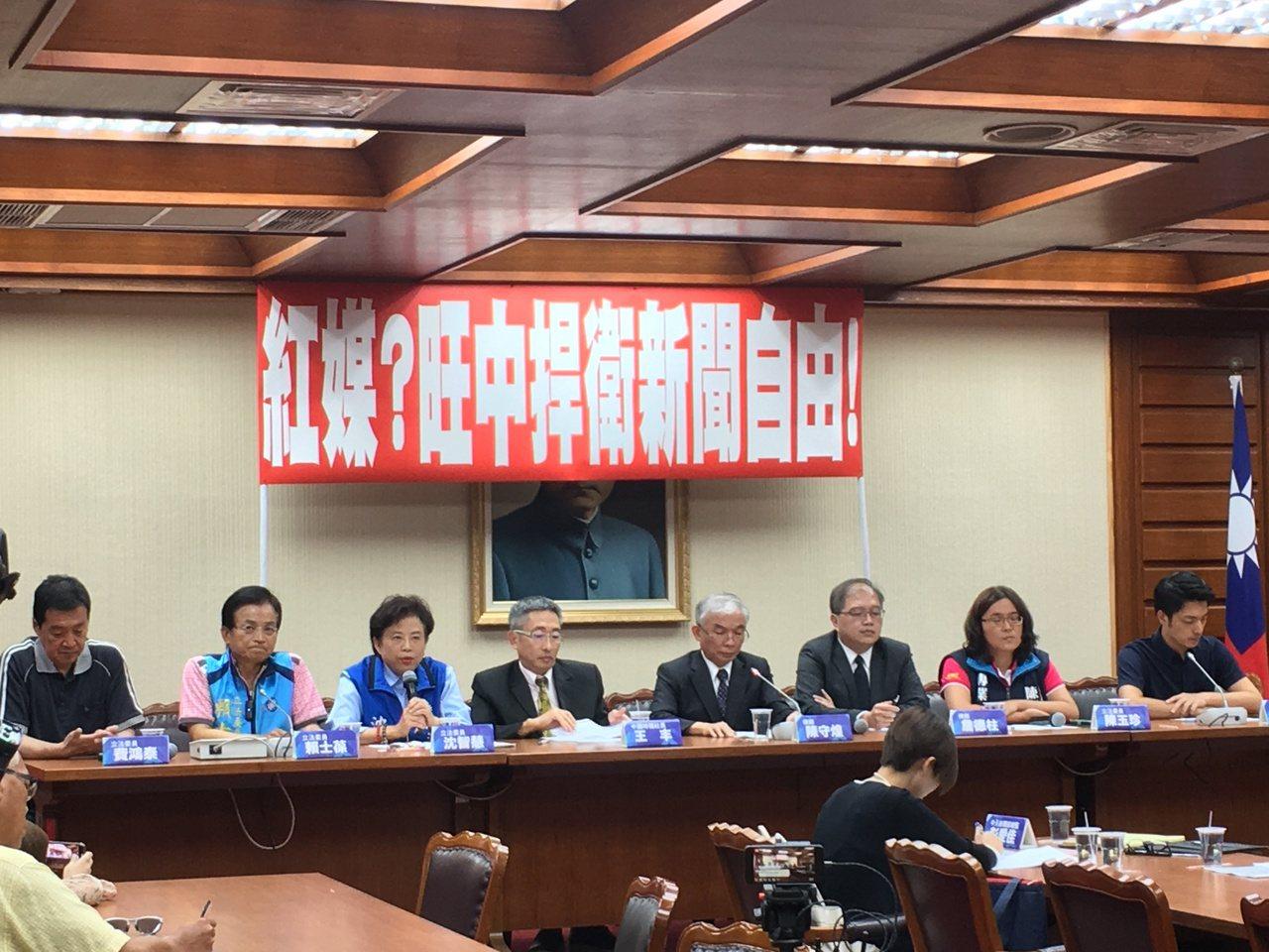 旺中集團不滿遭抹紅舉行記者會。記者蔡晉宇/攝影