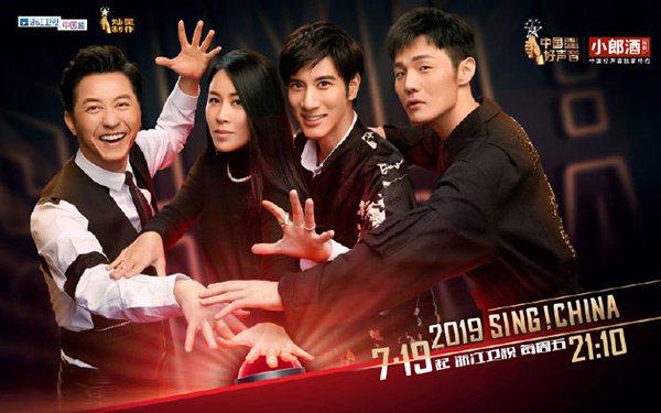 新一季「中國好聲音2019」的4位導師那英、哈林庾澄慶、王力宏和李榮浩互不禮讓,...