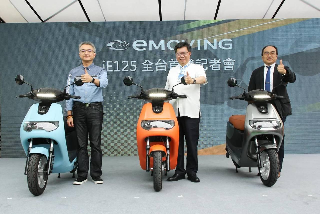 eMOVING iE125重型白牌電動機車上市。圖片左起中華汽車總經理陳昭文、 ...