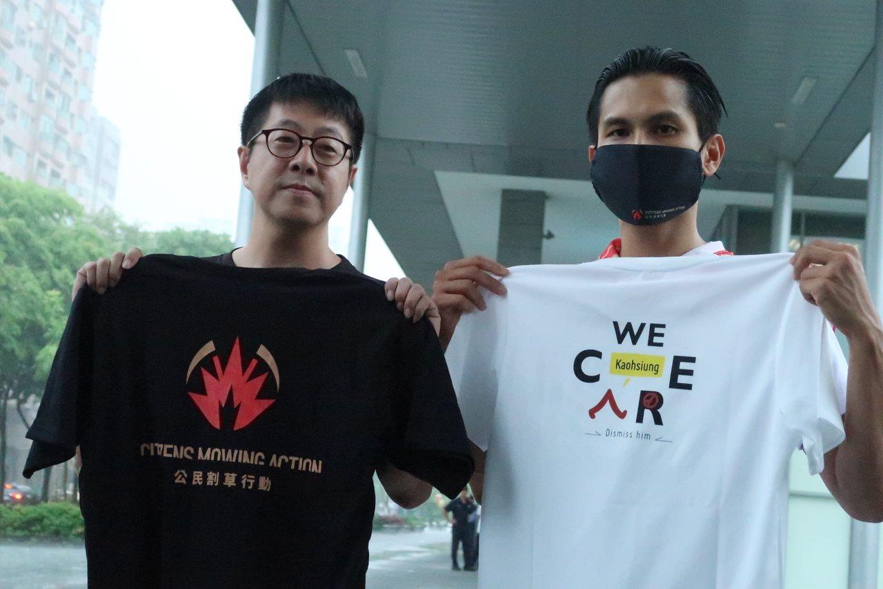 「Wecare高雄」發起人尹立(左)與公民割草發言人李先生(右),展示募資回饋品...