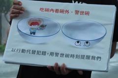 影╱罷韓社群公布募資方案 推出警世碗公、覺醒咖啡等
