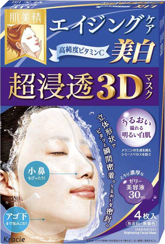 肌美精深層美白3D立體面膜4入,日藥本舖7月20、21日破盤價179元。圖/日藥...