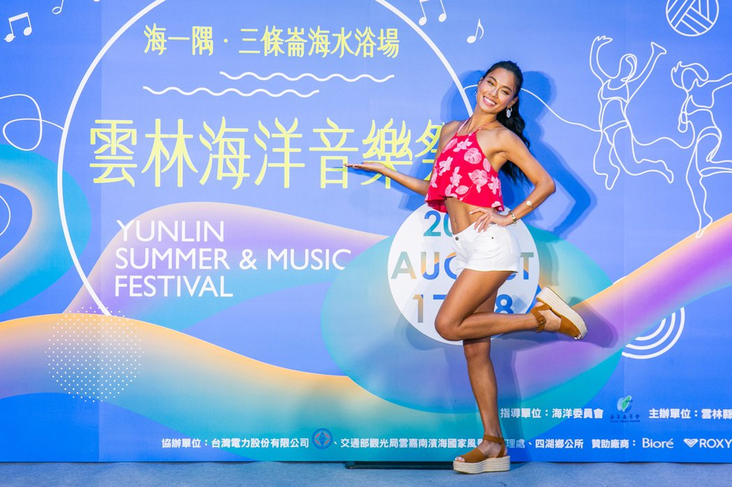 王麗雅是雲林海洋音樂祭代言人。圖/雲林縣政府提供