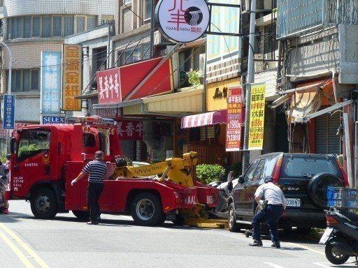 基隆市郭姓男子,去年9月某日,車子停在公車招呼站10公尺外禁止臨時停車處,被警方...