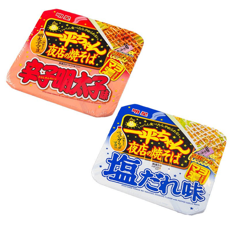 一平夜店炒麵(12入),售價879元。圖/樂天市場提供