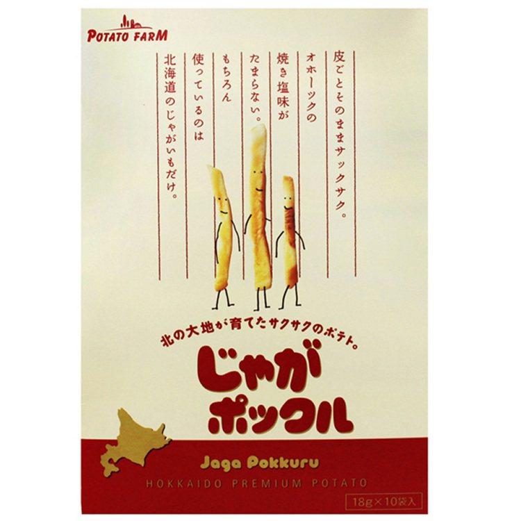北海道薯條三兄弟(18g X 10包),原價599元、特價350元。圖/樂天市場...