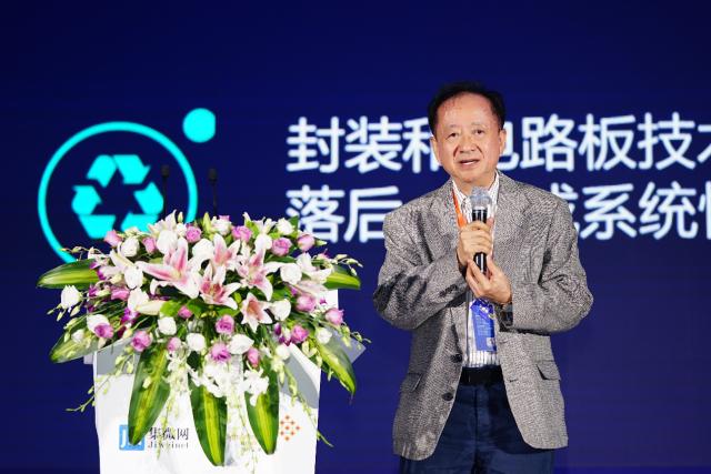 武漢弘芯半導體總經理兼CEO蔣尚義。圖╱集微網