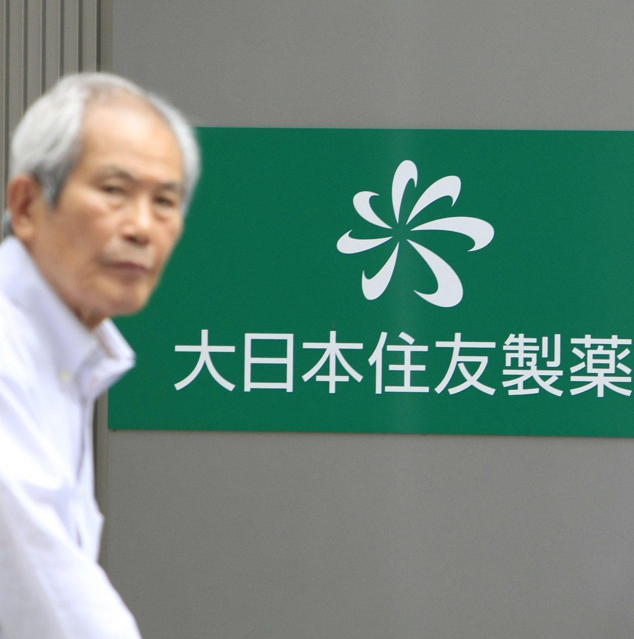 大日本住友製藥商標。路透