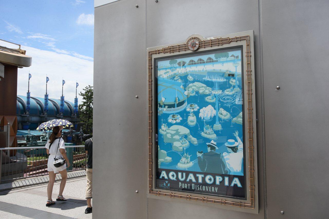 介紹發現港的海報,其實內有2隻隱藏米奇。記者陳睿中/攝影