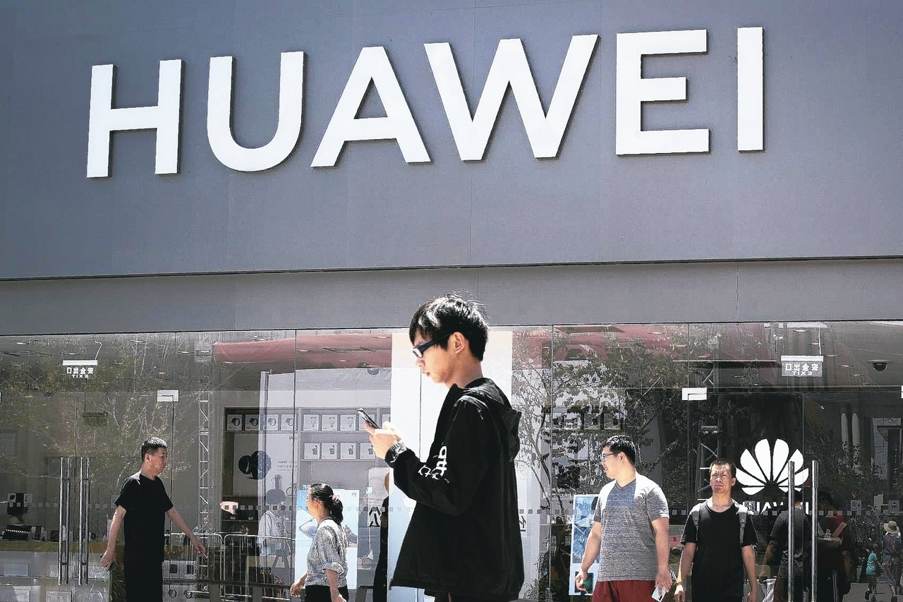 越南5G計畫恐將排除華為。 美聯社