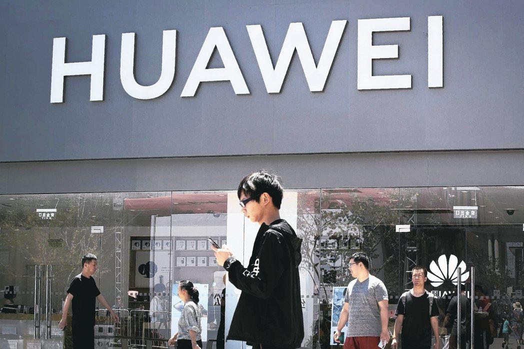 儘管面臨美國展開的全球封殺行動,華為今年只用了五個月時間,手機銷售就「破億」。 ...