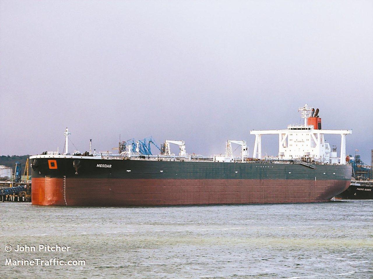 油輪Mesdar遭伊朗短暫扣押,隨後獲放行。 路透