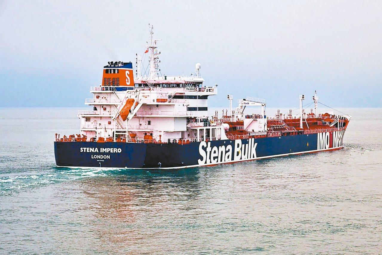 英國油輪Stena Impero遭伊朗扣押。 美聯社